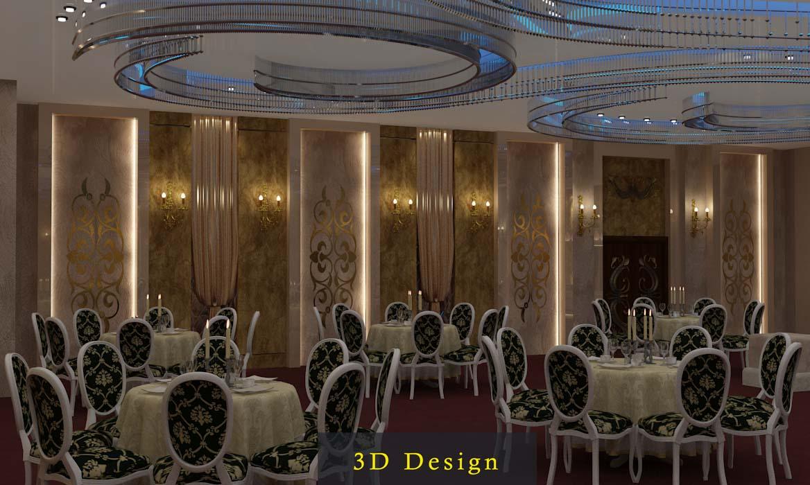 تالار فیروزه در هتل مجلل درویشی