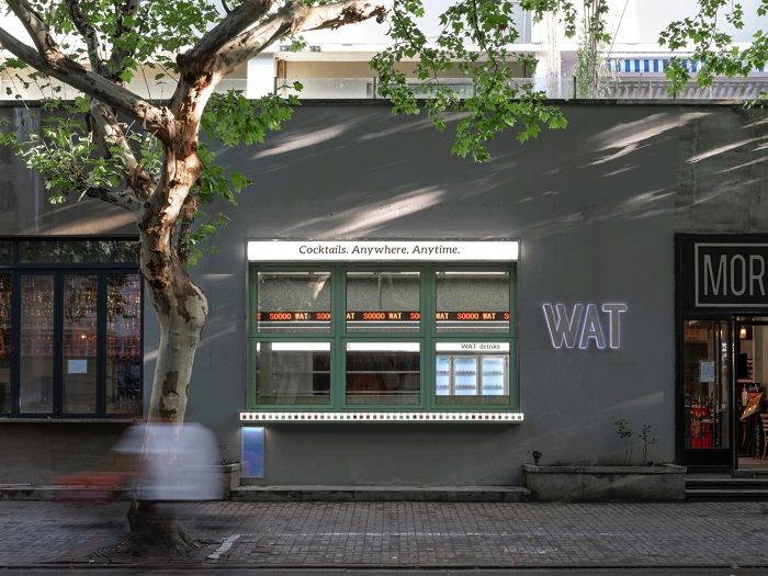 اخبار معماری | معماری کافه رستوران
